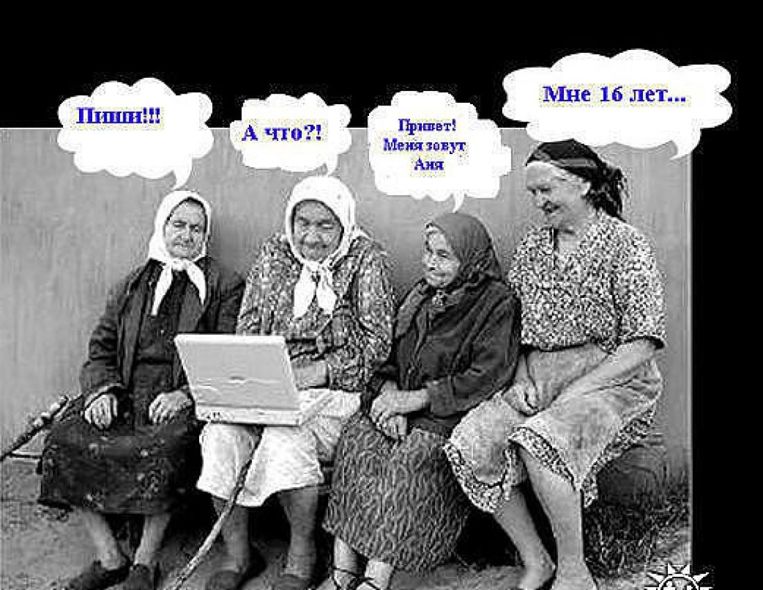 Старые бабушки и иж внуки фото 16 фотография