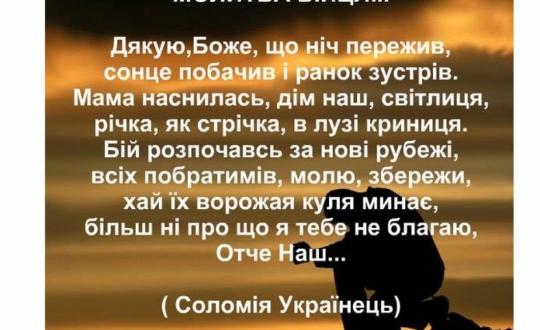 Террористы нанесли 3 огневых удара по защитникам Авдеевки, - пресс-центр АТО - Цензор.НЕТ 5579